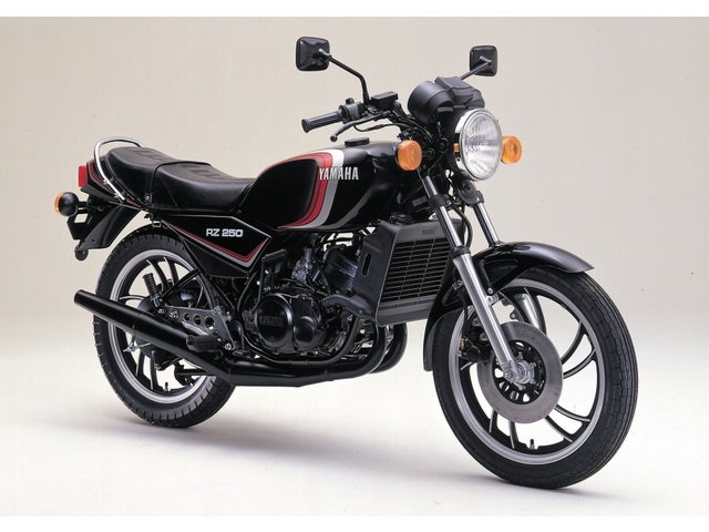 YAMAHA RZ250 Parts And Technical Specifications
