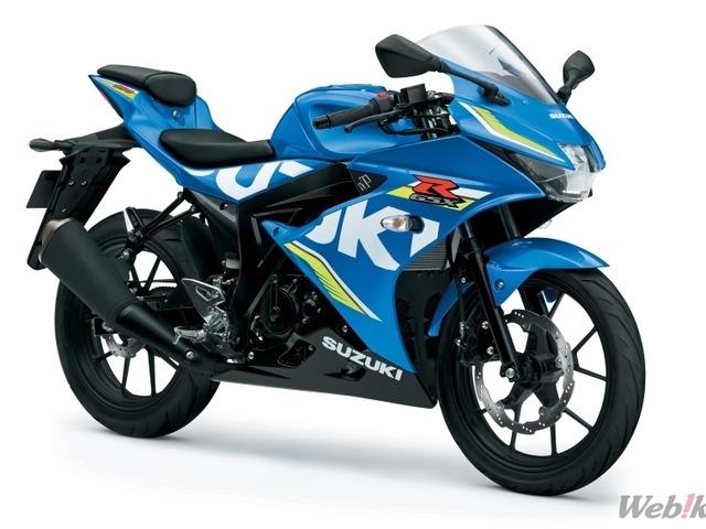 Suzuki Gsx R150 Custom Parts Webike