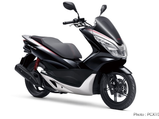 HONDA PCX150 Custom Parts And Accessories
