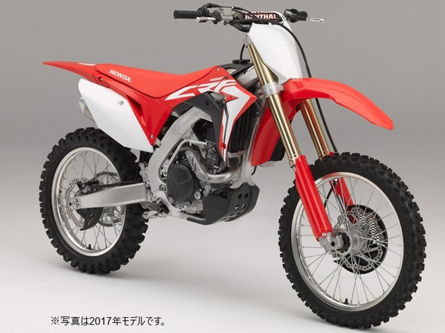 HONDA CRF450R Custom Parts and Accessories - Webike Japan
