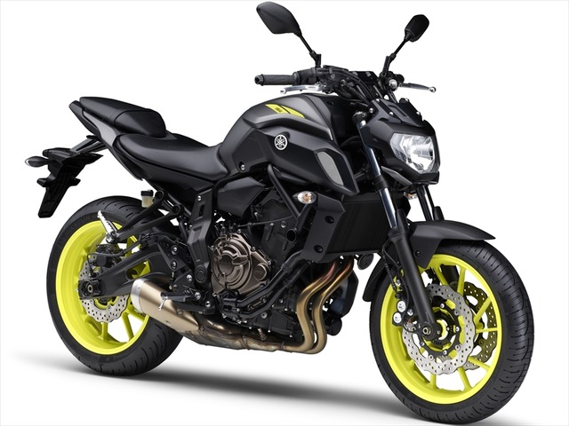 yamaha mt 07 fz 07 custom parts webike