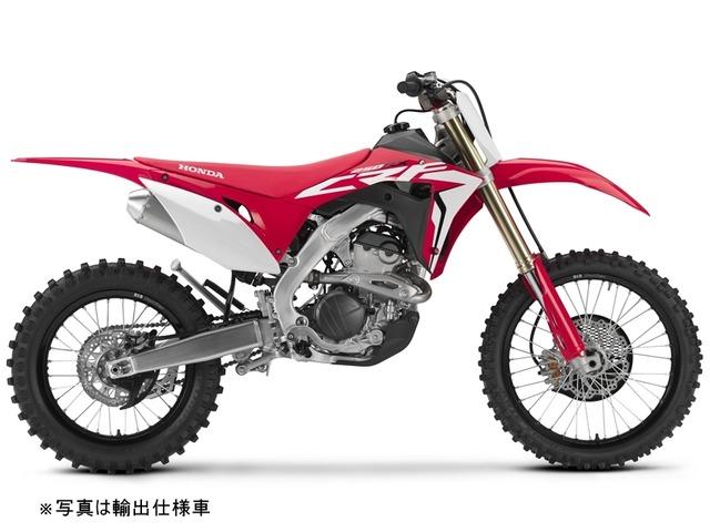 CRF250RX