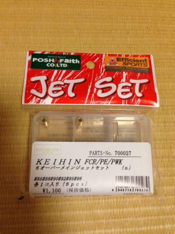 POSH : Main Jet Set for KEIHIN PE24/28/PWK28/FCR Carburetor