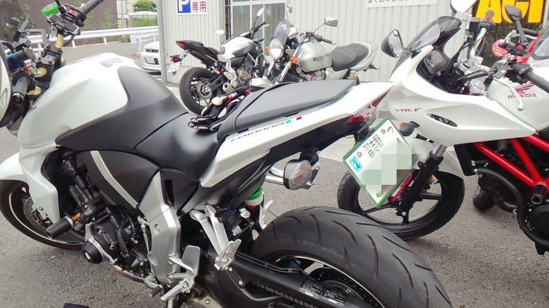 Honda CBR250R 2011 2012 13 14 15 16 R/&G Tail Tidy Licence Plate Holder LP0104BK