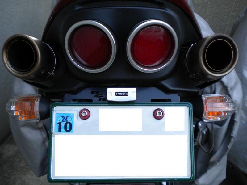 Puig 4454N Black License Support