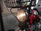 a M&H pine -- stripe Incandescent lamp it is . Is ...