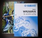 YAMAHA Service Manual [Complete Copy Version]