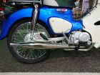 KITACO Classic Down Exhaust System for NEW Super Cub JA44