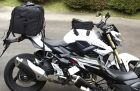 GOLDWIN Touring Rear Bag 78