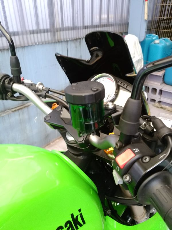 Oil Tank for Master Cylinder