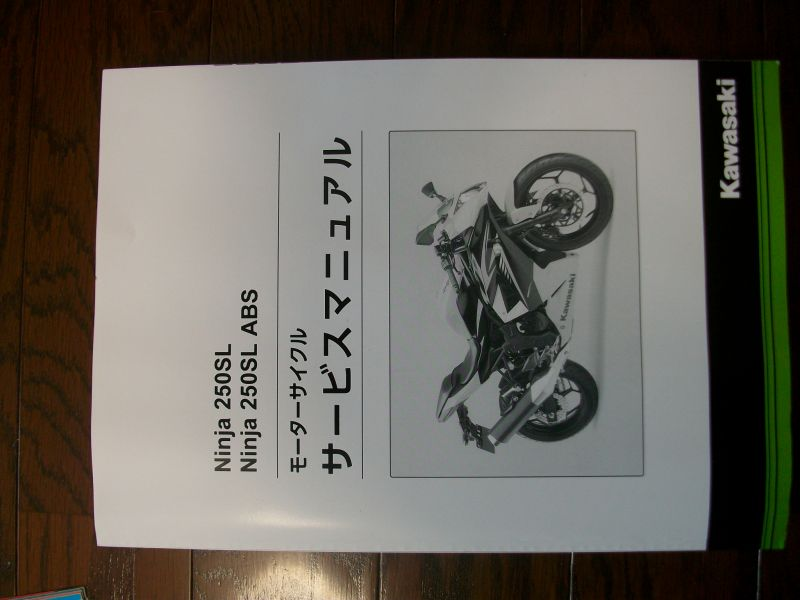 Service Manual (Basic Edition) [Japanese Version]